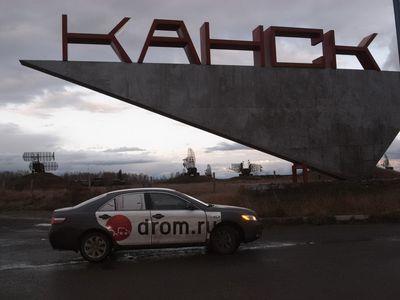 Благополучно долетели до Канска, РЛС еще работают :)