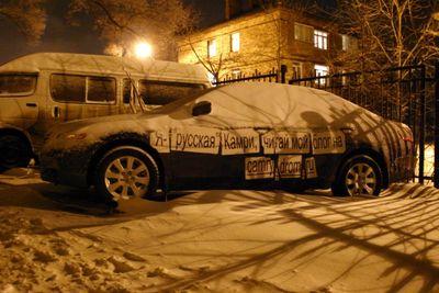 Русская Камри после небольшого снегопада