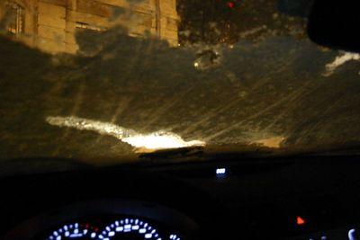 Печке требуется ровно 7 минут, чтобы отчистить лобовое стекло от снега и наледи. Фото сделано на кануне репортажа.