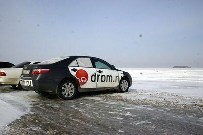 Русская Toyota Camry на ледовом ралли