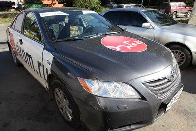 Безухая Toyota Camry. Как будто похорошела?