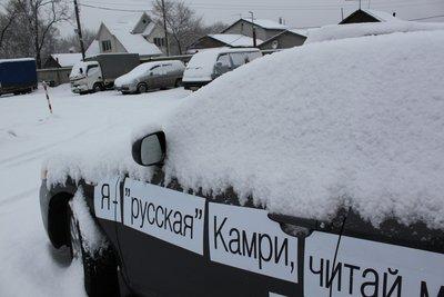 Камри в снегу, сейчас будет открыта дверь.
