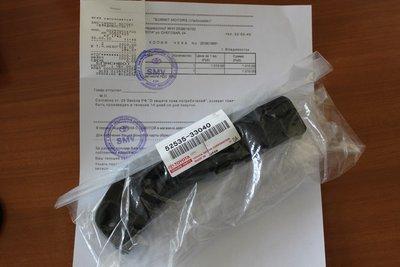 Новый крепеж, стоимость 1010 рублей.