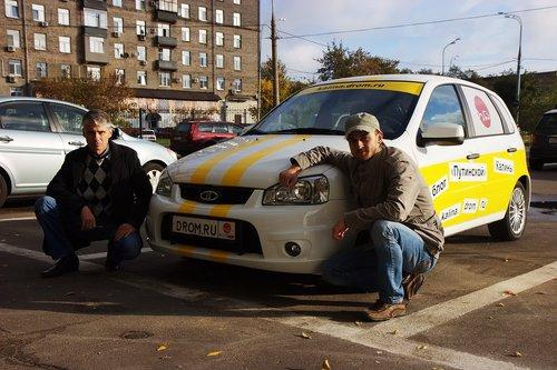 Перед выездом с Москвы. Поймать нас успел только Алекс ДВ (слева).