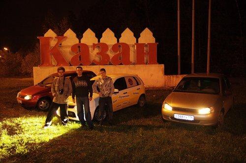 ...в Казани...