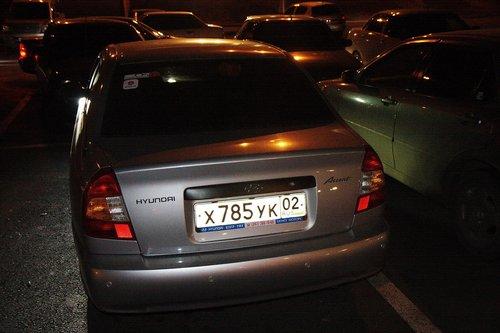 Drom.ru – давно не только японские авто