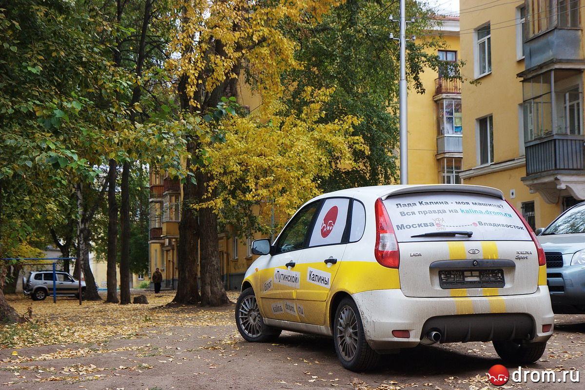 Желтая Калина, желтая листва, желтые дома. Красиво.
