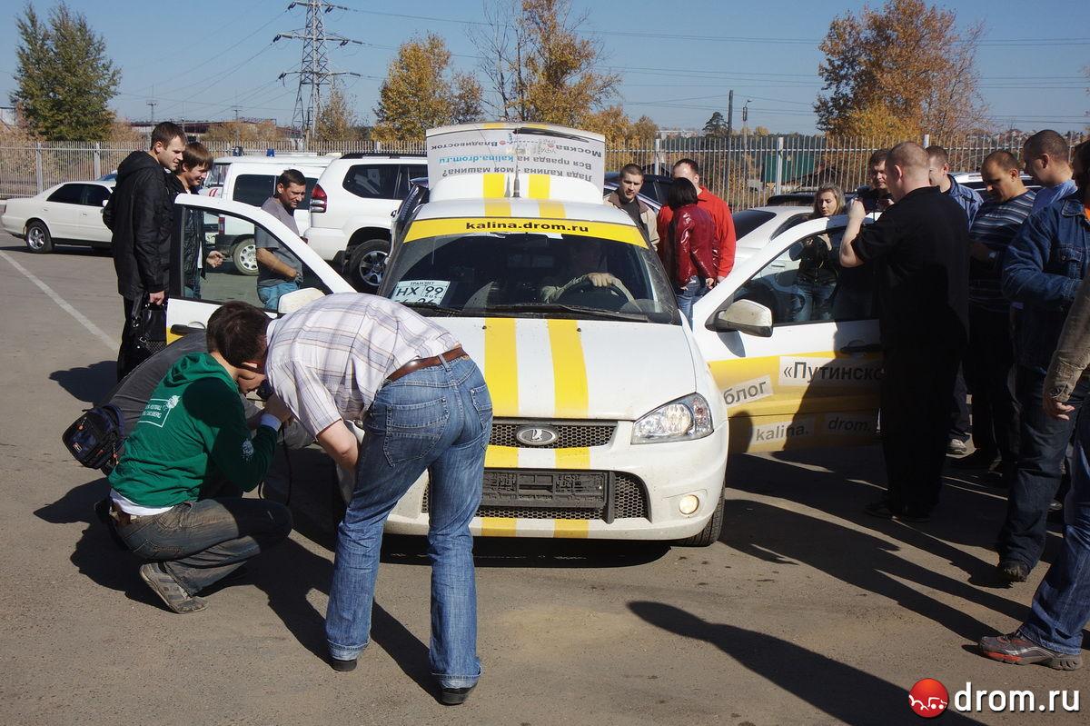 В Иркутске встречали душевно, очень много ребят подтянулось