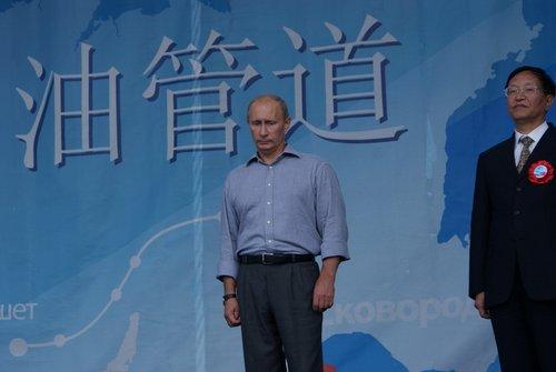 Путин открывает нефтепровод в Китай