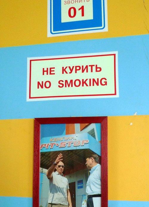 Путин возле кафе Пит-Стоп