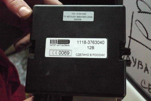 Неисправная деталь: Контроллер ВАЗ-1118 Калина электропакета ИТЭЛМА