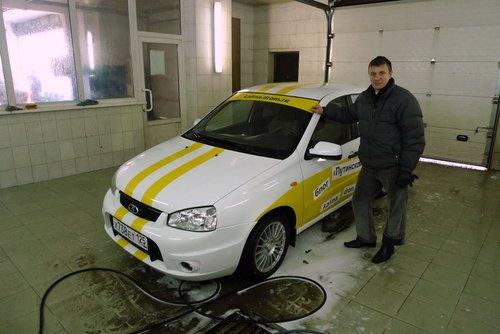 Сергей, сотрудник сервисного центра с неопределенной должностью. Убежден, что со временем сервис выйдет на достойный уровень