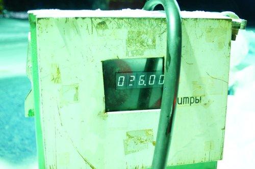 36 л до полного бака