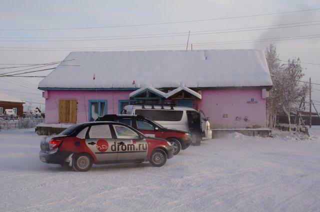В Томторе