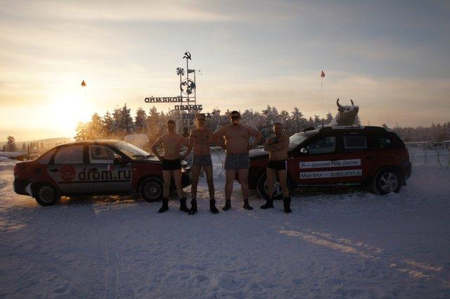 Лада Гранта и Рено Дастер и экипаж Drom.ru на полюсе холода в Оймяконе!