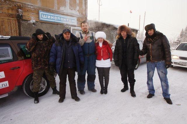 Перед выездом из Хандыги в Якутск