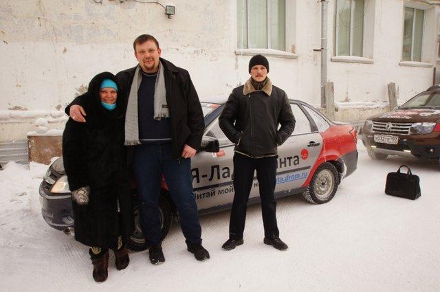 Настя (Якутск), Хохол, Гранта и Термин во дворе гостинницы Лена