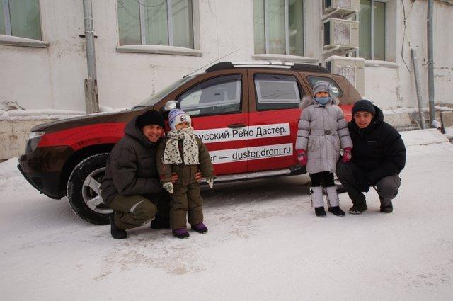 Якутские форумчане, большие и маленькие