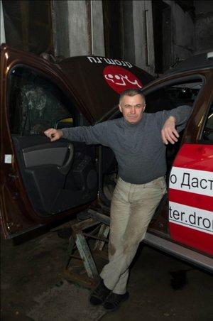 Дюйм Геннадьевич