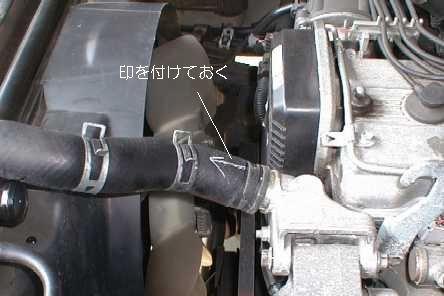 замена ремня ГРМ на Toyota 1G-FE