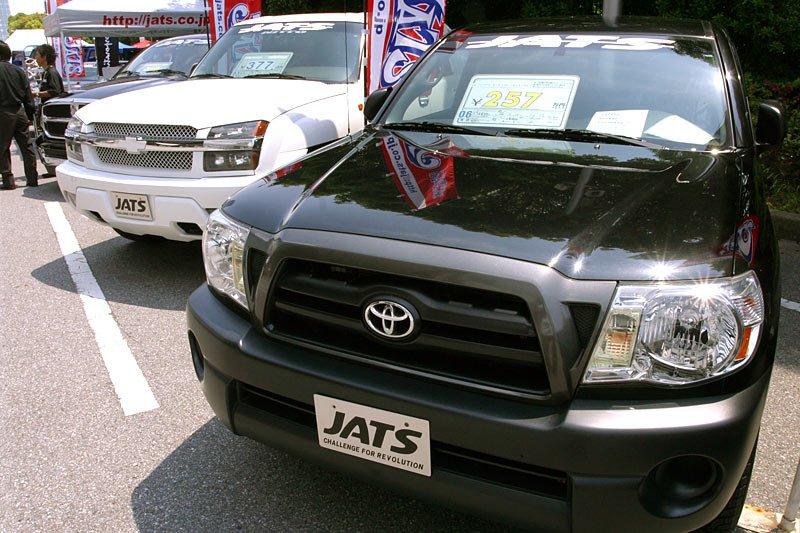 К примеру, Toyota Tacoma 2006 стоит 2 570 000 иен (около $25 000).