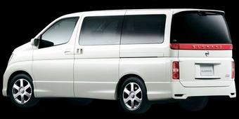 Nissan Elgrand Highway Star Premium Navi Edition