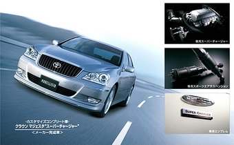 Toyota Crown Majesta Supercharged