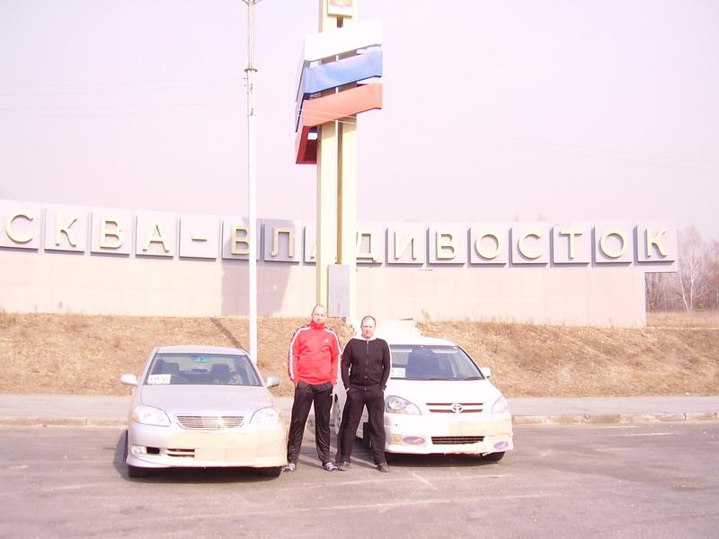 Отчет о перегоне 3-х автомобилей по маршруту Владивосток-Благовещенск-Якутск.