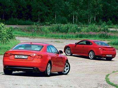 Audi A5 3.2 FSI Quattro и Infiniti G37S