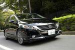 Honda Odyssey Absolute