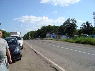 Отчет о перегоне из Владивостока в Тюмень.