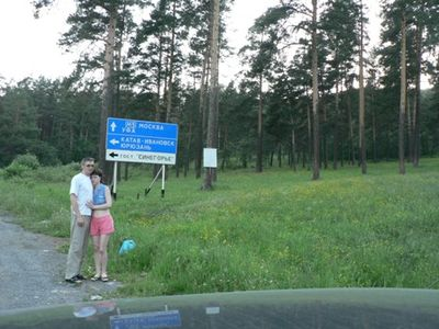 Путешествие примороженных норильчан по России на Toyota Town Ace Noah.Часть 2. Мечты сбываются.