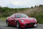 Концепт модели 8CCompetizione был впервые представлен во Франкфурте ещё в 2003году. Классические формы кузова выполнены из углеводородного волокна, а поскольку автомобиль изготавливается на заводе Maserati в Модене, он имеет немало общих черт с Maserati GranTurismo. Для Японии было «выделено» 70экземпляров 8C в кузове купе (на фото). В апреле 2009года в Японии было также объявлено о продажах родстера 8CSpider по цене 26750000 иен ($297400).