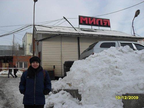 Мою любимую жену зовут Миля. Нашли тезку :).
