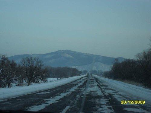 Дорога, дорога… :)