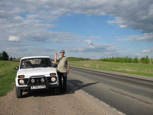 Нет, это не предложение сообразить «на троих». Это значит, что позади 3 000 км. Где-то в Оренбургской области.