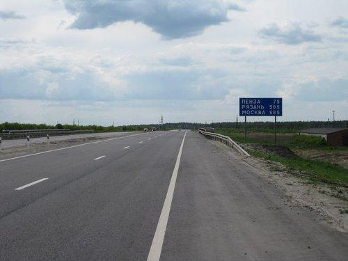Дороги в Пензенской области.