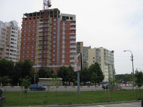 Белгородские новостройки.