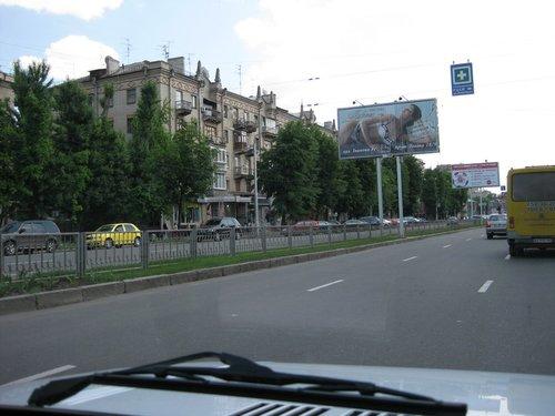 На улицах Харькова.