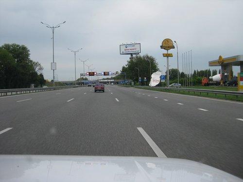 На трассе Борисполь — Киев.