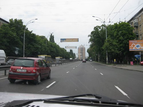 На улицах Киева.