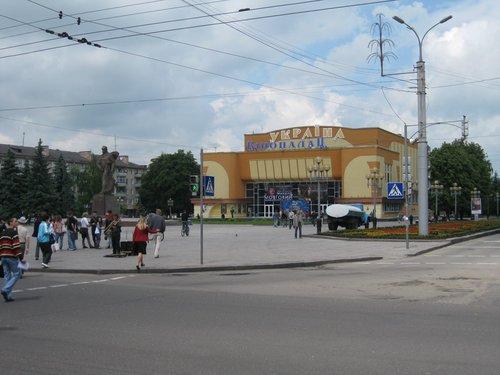 Ровенский Майдан Незалежности и кинотеатр «Украина».