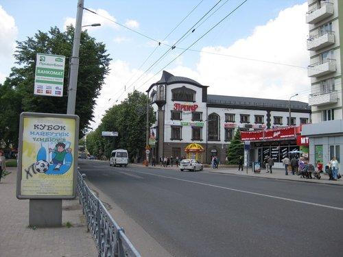 На улице Соборной.