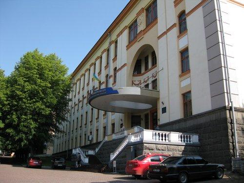 Национальный Университет водного хозяйства и природопользования.