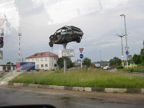 Страшилка — «Не спи за рулём!»