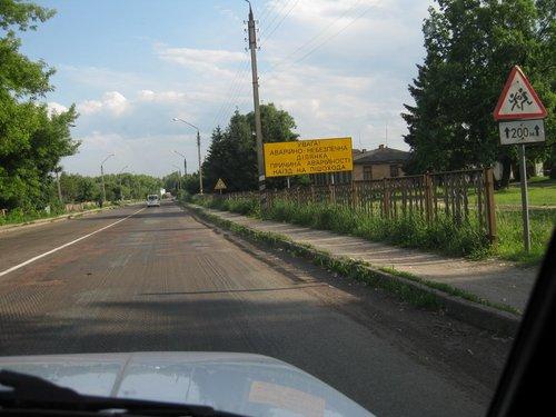 Предупреждения об аварийно-опасных участках видны издалека.