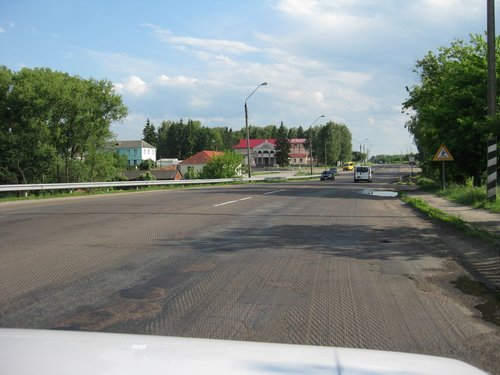 Деревня Сингуры.