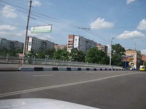 В Кировограде.