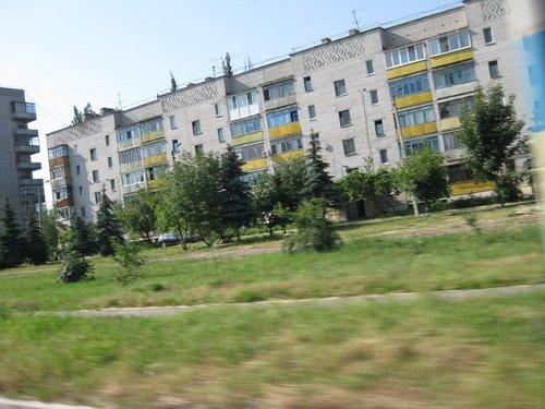Павлоградская пятиэтажка.