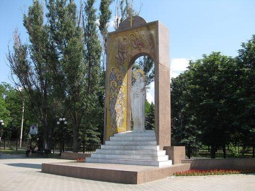 Памятный знак Божьей Матери (Луганская Богородица).
